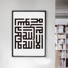 Toile Calligraphie islamique