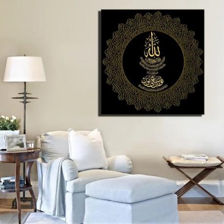 Calligraphie Islamique peinture sur sur toile