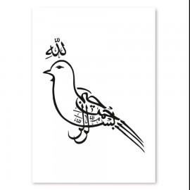 Peinture sur Toile Calligraphie islamique