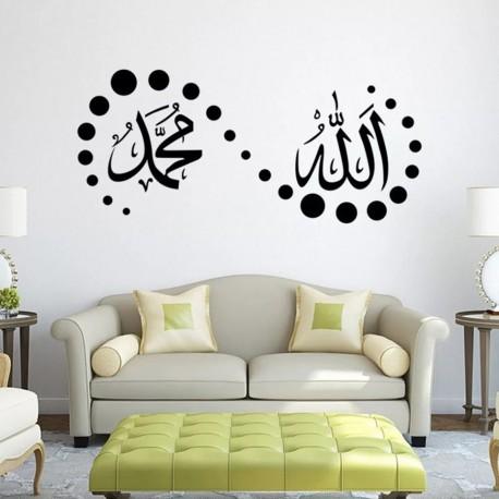 Sticker mural calligraphie Allah Mohamed