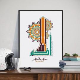 Tableau art Islamique